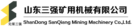Shandong Sanqiang Mining Machinery Co., Ltd